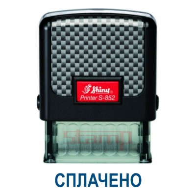 Штамп «КОНТРОЛЬ» на авт. оснастке (38х14мм)