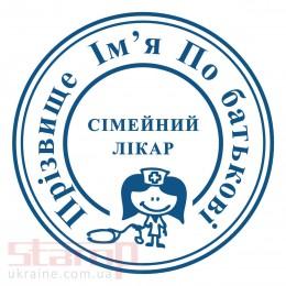 Печать врача